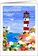 welsh cards from greeting card universe