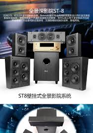 home theater subwoofer amplifier balenald st8 hd decoding 5 1 home theater shadow audio set home