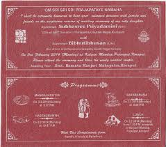 marriage card bal manuhar for marriage card in sports money and