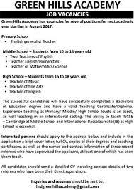 cover letter for english teacher