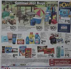 Rite Aid Home Design Furniture by Rite Aid Ad Scan Preview 6 25 17 7 1 17