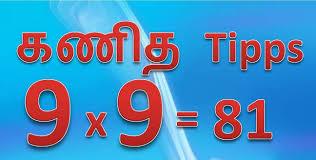 mathematics tips tamil youtube