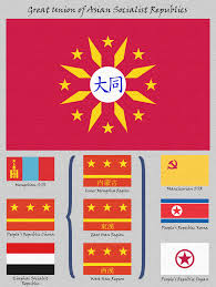 China Flag Ww2 Flag Challenge 55 Voting Pool Alternate History Discussion