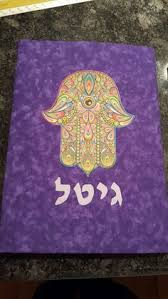 siddur covers siddur covers crafts personalised photo