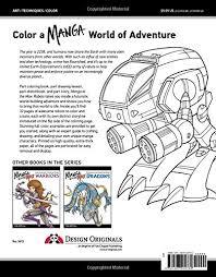 manga max robots drawing coloring book erik deprince