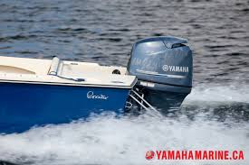yamaha 75 hp 4 stroke outboard motor 75 hp outboard motor for