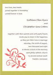 catholic wedding invitation wording catholic wedding invitation wording awesome best wedding