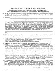 sample property management agreements