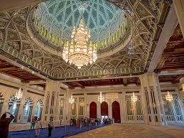 Sultan Qaboos Grand Mosque Chandelier Hole In The Donut Cultural Travel Photography Photo Keywords Mosque