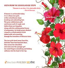 Braided Hibiscus Tree Pictures by Poetry On The T U2014 Mass Poetry