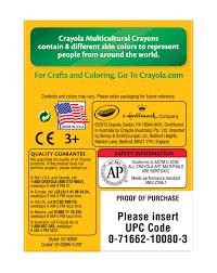 crayola crayons 8 count in multicultural colors walmart com