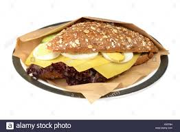 siege burger king waldkorn sandwich siege stock photos waldkorn sandwich siege stock