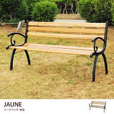 kagu350 rakuten global market table kagu350 rakuten global market porch bench 126 cm garden bench