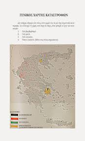 Italy Map Cities And Towns by Ww2 Wrecks By Pierre Kosmidis Italian War Crimes And Atrocities