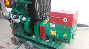 20 15 kva diesel generator set youtube