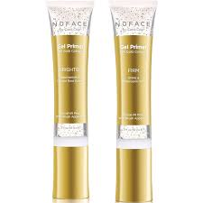 yellow primer nuface 24k gold gel primer