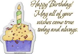 pin by dev pandey on birthday images happy birthday