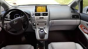 lexus hs 250h hybrid 2012 2010 lexus hs 250h hybrid limited edition premier package u2013 best