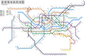 Singapore Subway Map by Seoul Subway Map Chinese My Blog