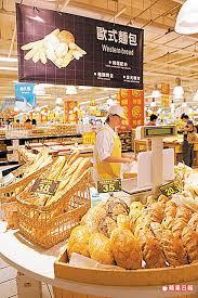 plats cuisin駸 carrefour 5星主廚駐店量販烘焙生鮮升級 蘋果日報