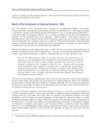 history of educational policy making