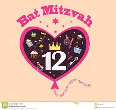 bat mitzvah stock illustration image 48636160