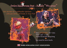 halloween save the date annual event 2017 swire halloween fest family