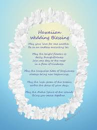 wedding quotes may your hawaiian wedding blessing drawing by jacqueline shuler