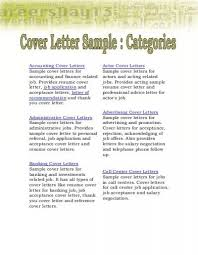 sample cover letter student affairs