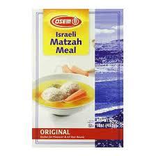 osem matzah osem israeli matzah meal israeli supermarket online