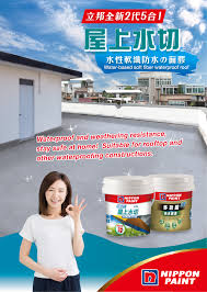 nippon paint h k co ltd
