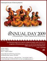 Arangetram Invitation Cards Samples 2009 Kalaanjali Annual Day