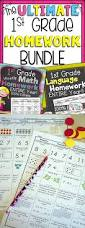1st grade math u0026 language spiral homework for the entire year