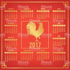 2017 Chinese Zodiac Sign Zodiac Calendar 2017 U2013 Printable Editable Blank Calendar 2017