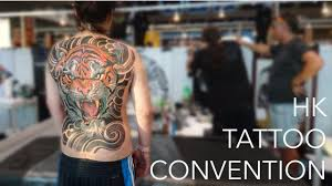 hong kong tattoo convention 2017 youtube