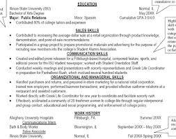 Resume Sle For In The Same Company Resume Builder Company Microsoft Resume Builder Free