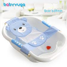 siege de bain pour bebe mignon bébé réglable siège de bain baignoire bain siège bébé de bain