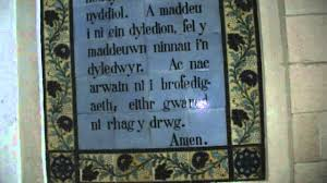 fr david jones gweddi u0027r arglwydd the lord u0027s prayer in welsh