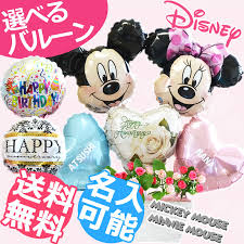 balloon telegram smilepop rakuten global market balloon telegram disney wedding