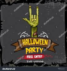 halloween party invitation background halloween background rock n roll zombie stock vector 490024240