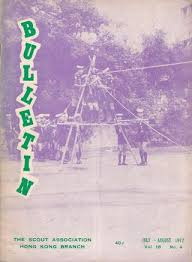 fess馥 au bureau the scout association hong kong branch bulletin vol 18 no 4 1972