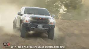 Ford F150 Truck Specs - 2017 2018 ford f 150 raptor specs and road handling review