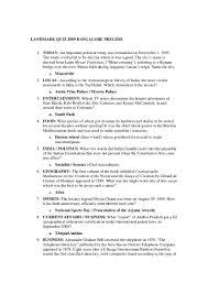 landmark quiz 2009 bangalore prelims1