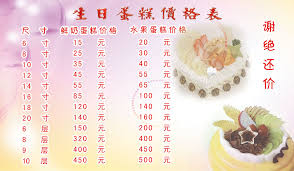 china printed birthday china printed birthday shopping guide at