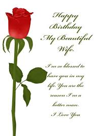 wife birthday card printable birthday card printable happy