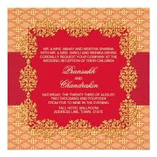 Wedding Invitations Indian 20 Best Indian Wedding Invitation Cards Images On Pinterest