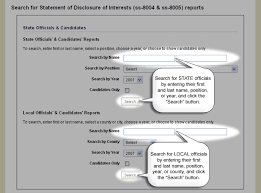 search page example statement of disclosure of interest