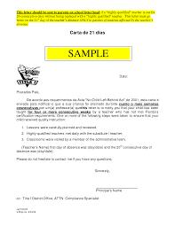 letter to parents about teacher absence u2013 duane robertson