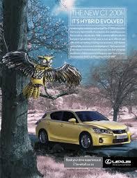 lexus hybrid hatchback lexus hybrid hatchback