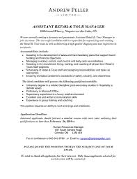 resume for retail store manager resume for your job application